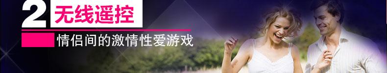 遥控蝴蝶6代+香港兆邦-女用口交器[紫色]
